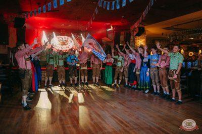 «Октоберфест-2019»: выбор Короля и Королевы (первый тур), 21 сентября 2019 - Ресторан «Максимилианс» Красноярск - 35
