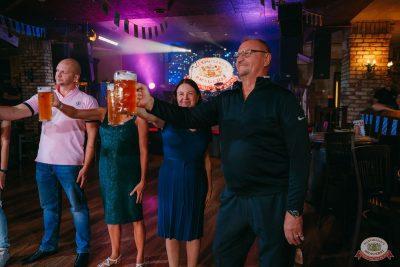 «Октоберфест-2019»: выбор Короля и Королевы (первый тур), 21 сентября 2019 - Ресторан «Максимилианс» Красноярск - 39
