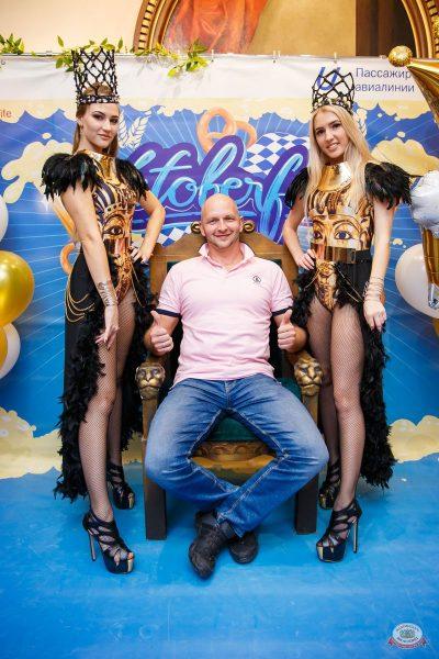 «Октоберфест-2019»: выбор Короля и Королевы (первый тур), 21 сентября 2019 - Ресторан «Максимилианс» Красноярск - 4