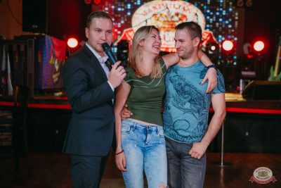 «Октоберфест-2019»: выбор Короля и Королевы (первый тур), 21 сентября 2019 - Ресторан «Максимилианс» Красноярск - 44