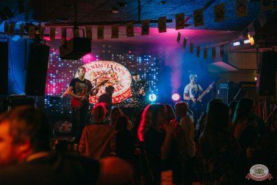 «Октоберфест-2019»: выбор Короля и Королевы (первый тур), 21 сентября 2019 - Ресторан «Максимилианс» Красноярск - 45