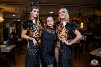 «Октоберфест-2019»: выбор Короля и Королевы (первый тур), 21 сентября 2019 - Ресторан «Максимилианс» Красноярск - 49
