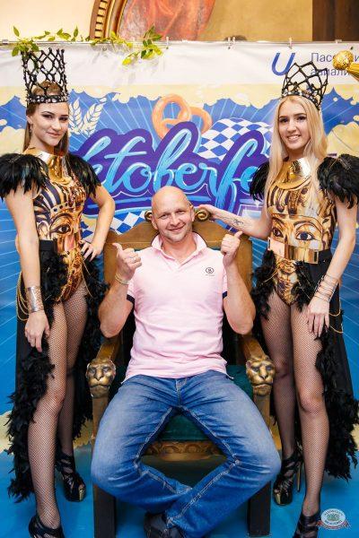 «Октоберфест-2019»: выбор Короля и Королевы (первый тур), 21 сентября 2019 - Ресторан «Максимилианс» Красноярск - 5