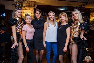 «Октоберфест-2019»: выбор Короля и Королевы (первый тур), 21 сентября 2019 - Ресторан «Максимилианс» Красноярск - 55