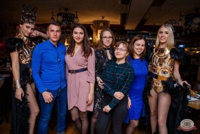 «Октоберфест-2019»: выбор Короля и Королевы (первый тур), 21 сентября 2019 - Ресторан «Максимилианс» Красноярск - 56