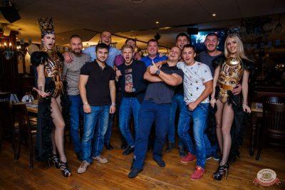 «Октоберфест-2019»: выбор Короля и Королевы (первый тур), 21 сентября 2019 - Ресторан «Максимилианс» Красноярск - 57