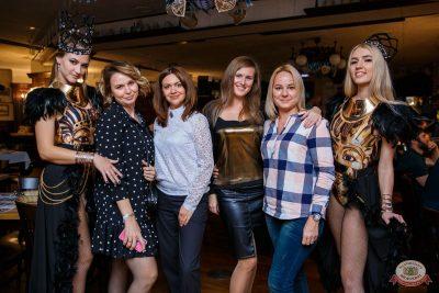 «Октоберфест-2019»: выбор Короля и Королевы (первый тур), 21 сентября 2019 - Ресторан «Максимилианс» Красноярск - 59
