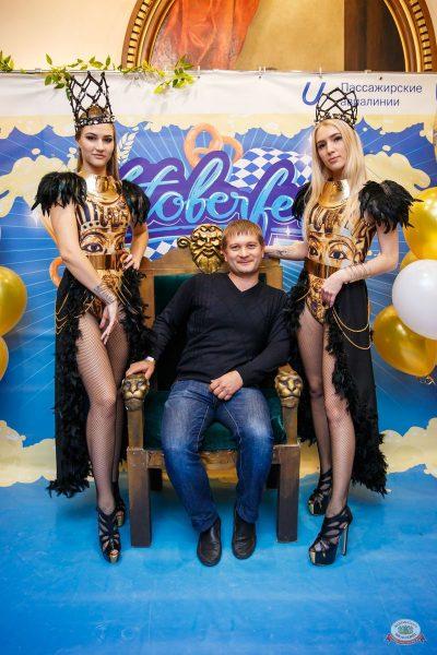 «Октоберфест-2019»: выбор Короля и Королевы (первый тур), 21 сентября 2019 - Ресторан «Максимилианс» Красноярск - 6