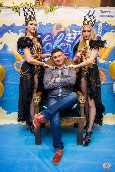 «Октоберфест-2019»: выбор Короля и Королевы (первый тур), 21 сентября 2019 - Ресторан «Максимилианс» Красноярск - 7
