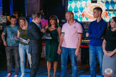 «Октоберфест-2019»: выбор Короля и Королевы (первый тур), 21 сентября 2019 - Ресторан «Максимилианс» Красноярск - 8