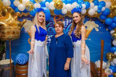 «Октоберфест-2019»: выбор Короля и Королевы (второй тур), 28 сентября 2019 - Ресторан «Максимилианс» Красноярск - 1