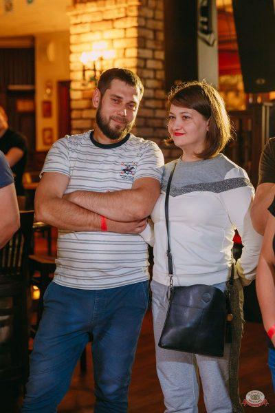 «Октоберфест-2019»: выбор Короля и Королевы (второй тур), 28 сентября 2019 - Ресторан «Максимилианс» Красноярск - 11