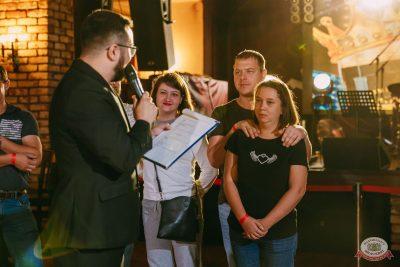 «Октоберфест-2019»: выбор Короля и Королевы (второй тур), 28 сентября 2019 - Ресторан «Максимилианс» Красноярск - 13