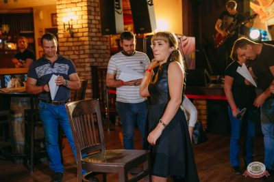 «Октоберфест-2019»: выбор Короля и Королевы (второй тур), 28 сентября 2019 - Ресторан «Максимилианс» Красноярск - 20