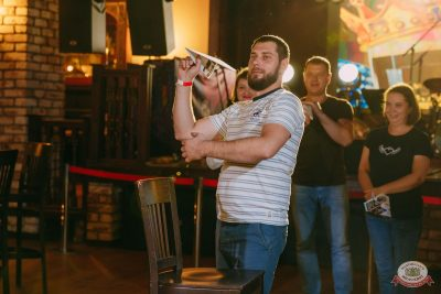 «Октоберфест-2019»: выбор Короля и Королевы (второй тур), 28 сентября 2019 - Ресторан «Максимилианс» Красноярск - 21