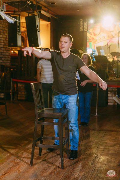 «Октоберфест-2019»: выбор Короля и Королевы (второй тур), 28 сентября 2019 - Ресторан «Максимилианс» Красноярск - 22