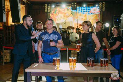 «Октоберфест-2019»: выбор Короля и Королевы (второй тур), 28 сентября 2019 - Ресторан «Максимилианс» Красноярск - 26