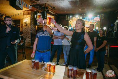 «Октоберфест-2019»: выбор Короля и Королевы (второй тур), 28 сентября 2019 - Ресторан «Максимилианс» Красноярск - 27