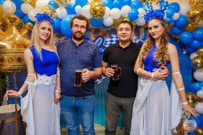 «Октоберфест-2019»: выбор Короля и Королевы (второй тур), 28 сентября 2019 - Ресторан «Максимилианс» Красноярск - 3
