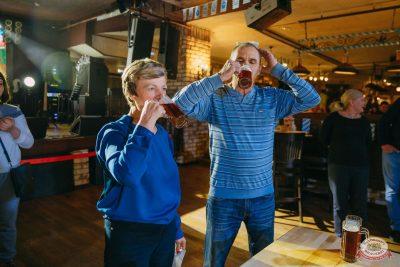 «Октоберфест-2019»: выбор Короля и Королевы (второй тур), 28 сентября 2019 - Ресторан «Максимилианс» Красноярск - 32