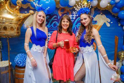 «Октоберфест-2019»: выбор Короля и Королевы (второй тур), 28 сентября 2019 - Ресторан «Максимилианс» Красноярск - 4