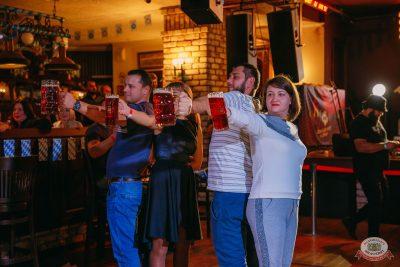 «Октоберфест-2019»: выбор Короля и Королевы (второй тур), 28 сентября 2019 - Ресторан «Максимилианс» Красноярск - 44
