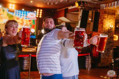 «Октоберфест-2019»: выбор Короля и Королевы (второй тур), 28 сентября 2019 - Ресторан «Максимилианс» Красноярск - 45