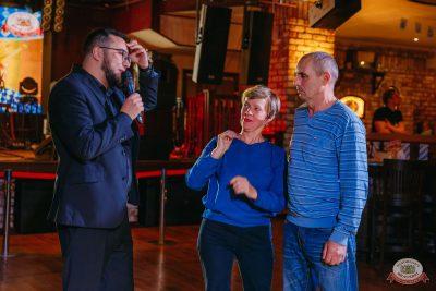 «Октоберфест-2019»: выбор Короля и Королевы (второй тур), 28 сентября 2019 - Ресторан «Максимилианс» Красноярск - 47