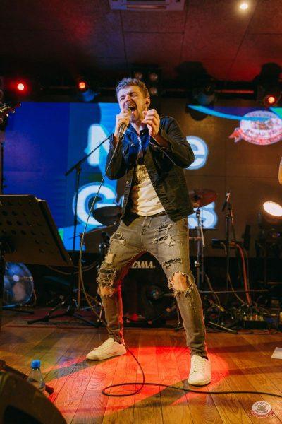 «Октоберфест-2019»: выбор Короля и Королевы (второй тур), 28 сентября 2019 - Ресторан «Максимилианс» Красноярск - 49