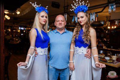 «Октоберфест-2019»: выбор Короля и Королевы (второй тур), 28 сентября 2019 - Ресторан «Максимилианс» Красноярск - 50