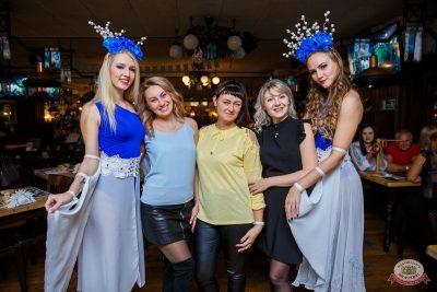 «Октоберфест-2019»: выбор Короля и Королевы (второй тур), 28 сентября 2019 - Ресторан «Максимилианс» Красноярск - 54