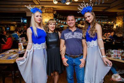 «Октоберфест-2019»: выбор Короля и Королевы (второй тур), 28 сентября 2019 - Ресторан «Максимилианс» Красноярск - 57