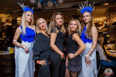«Октоберфест-2019»: выбор Короля и Королевы (второй тур), 28 сентября 2019 - Ресторан «Максимилианс» Красноярск - 58