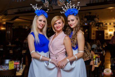 «Октоберфест-2019»: выбор Короля и Королевы (второй тур), 28 сентября 2019 - Ресторан «Максимилианс» Красноярск - 59