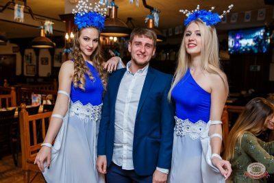 «Октоберфест-2019»: выбор Короля и Королевы (второй тур), 28 сентября 2019 - Ресторан «Максимилианс» Красноярск - 60