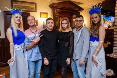 «Октоберфест-2019»: выбор Короля и Королевы (второй тур), 28 сентября 2019 - Ресторан «Максимилианс» Красноярск - 61