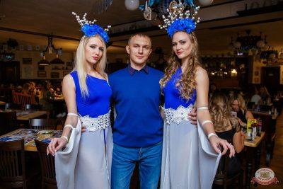 «Октоберфест-2019»: выбор Короля и Королевы (второй тур), 28 сентября 2019 - Ресторан «Максимилианс» Красноярск - 62