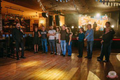 «Октоберфест-2019»: выбор Короля и Королевы (второй тур), 28 сентября 2019 - Ресторан «Максимилианс» Красноярск - 8