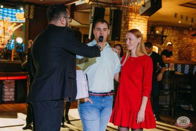 «Октоберфест-2019»: выбор Короля и Королевы. Закрытие фестиваля, 5 октября 2019 - Ресторан «Максимилианс» Красноярск - 12