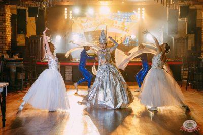 «Октоберфест-2019»: выбор Короля и Королевы. Закрытие фестиваля, 5 октября 2019 - Ресторан «Максимилианс» Красноярск - 16