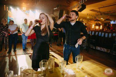 «Октоберфест-2019»: выбор Короля и Королевы. Закрытие фестиваля, 5 октября 2019 - Ресторан «Максимилианс» Красноярск - 34