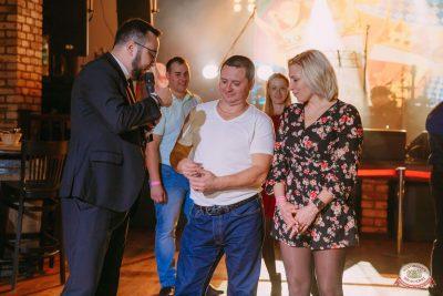 «Октоберфест-2019»: выбор Короля и Королевы. Закрытие фестиваля, 5 октября 2019 - Ресторан «Максимилианс» Красноярск - 39