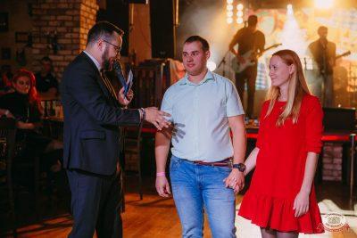 «Октоберфест-2019»: выбор Короля и Королевы. Закрытие фестиваля, 5 октября 2019 - Ресторан «Максимилианс» Красноярск - 46
