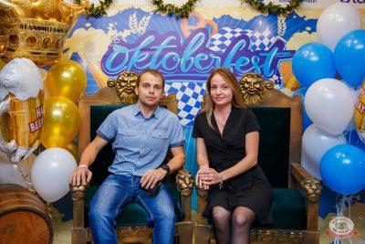 «Октоберфест-2019»: выбор Короля и Королевы. Закрытие фестиваля, 5 октября 2019 - Ресторан «Максимилианс» Красноярск - 5