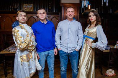 «Октоберфест-2019»: выбор Короля и Королевы. Закрытие фестиваля, 5 октября 2019 - Ресторан «Максимилианс» Красноярск - 55