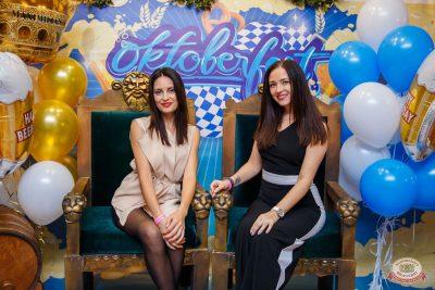 «Октоберфест-2019»: выбор Короля и Королевы. Закрытие фестиваля, 5 октября 2019 - Ресторан «Максимилианс» Красноярск - 6