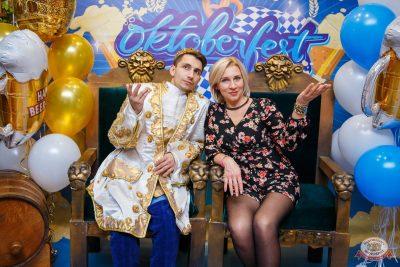 «Октоберфест-2019»: выбор Короля и Королевы. Закрытие фестиваля, 5 октября 2019 - Ресторан «Максимилианс» Красноярск - 7
