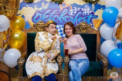 «Октоберфест-2019»: выбор Короля и Королевы. Закрытие фестиваля, 5 октября 2019 - Ресторан «Максимилианс» Красноярск - 8