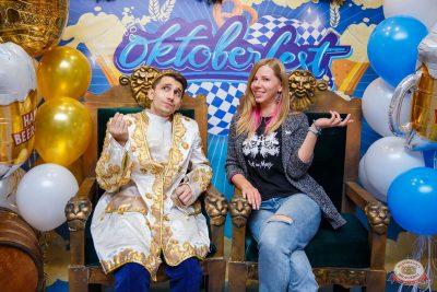 «Октоберфест-2019»: выбор Короля и Королевы. Закрытие фестиваля, 5 октября 2019 - Ресторан «Максимилианс» Красноярск - 9