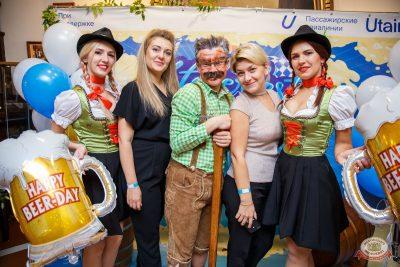 «Октоберфест-2019»: выбор пивной столицы, 4 октября 2019 - Ресторан «Максимилианс» Красноярск - 1